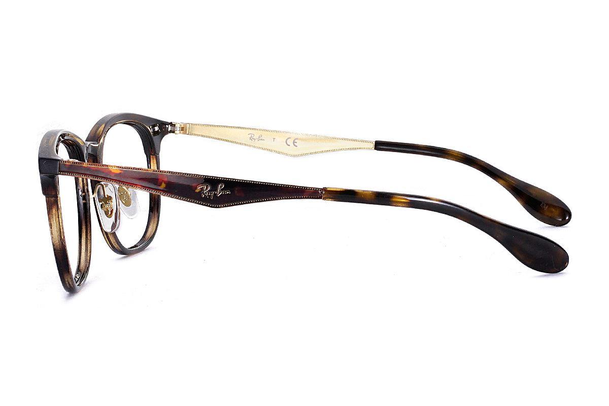 Ray Ban 複合眼鏡 RB7112-56833
