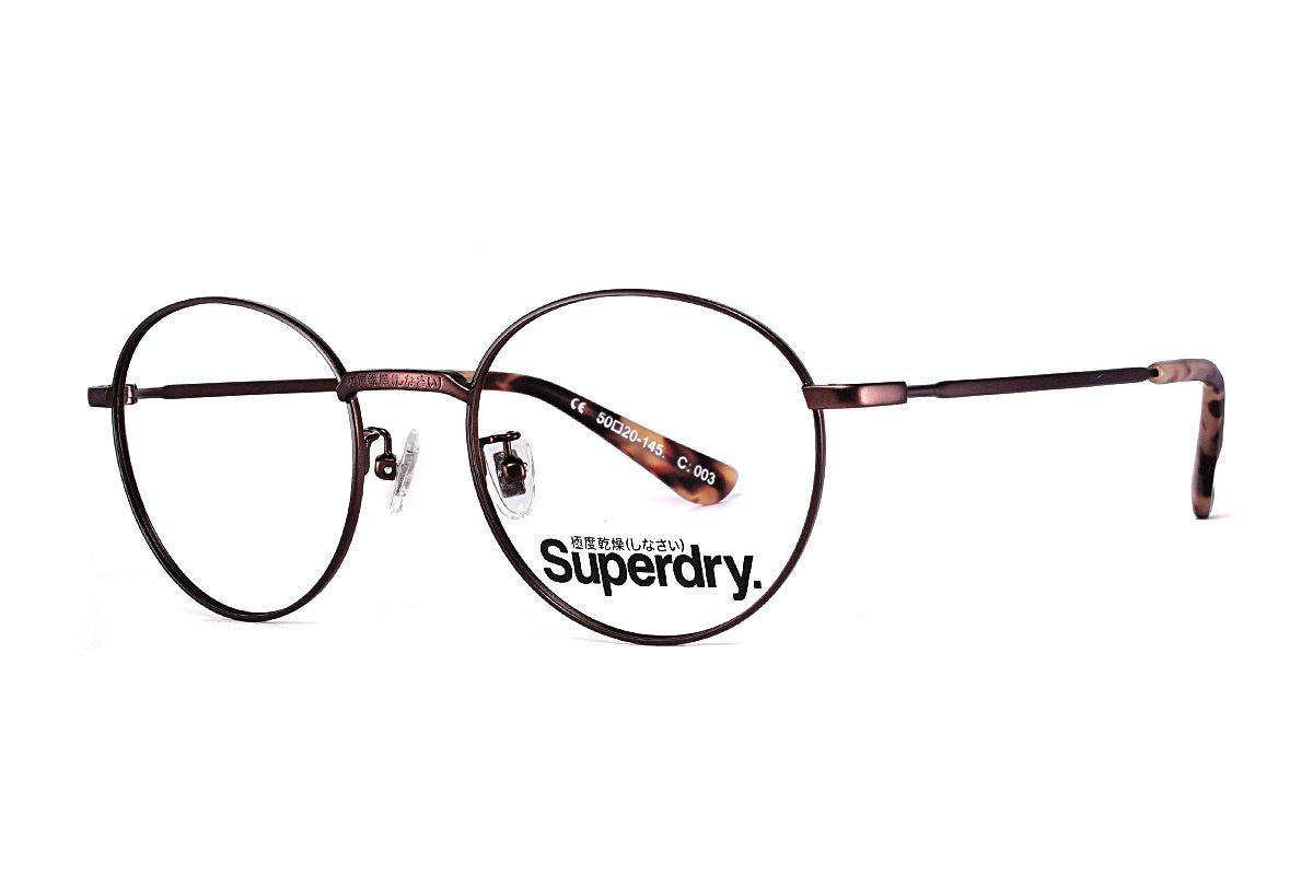 Superdry  851C-0031