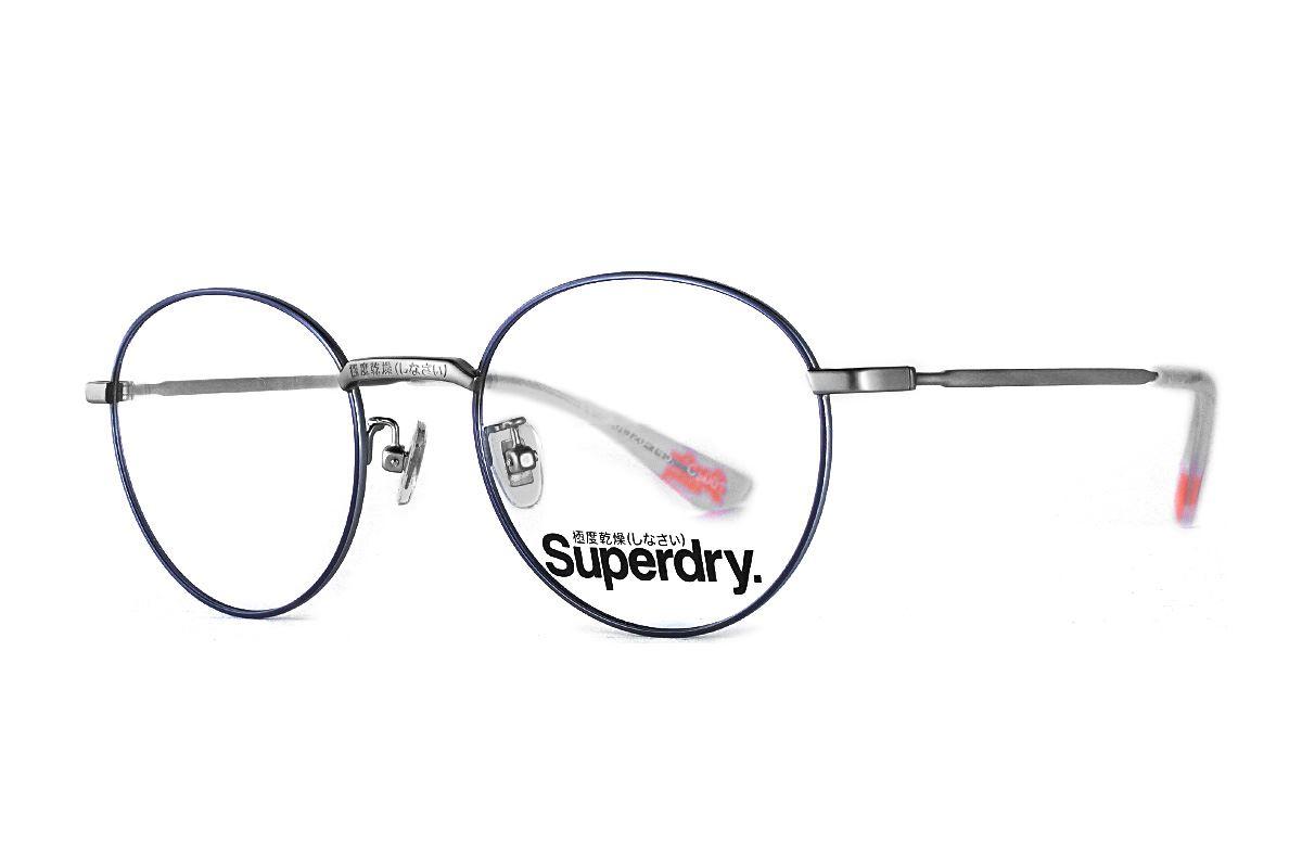 Superdry  851C-0611