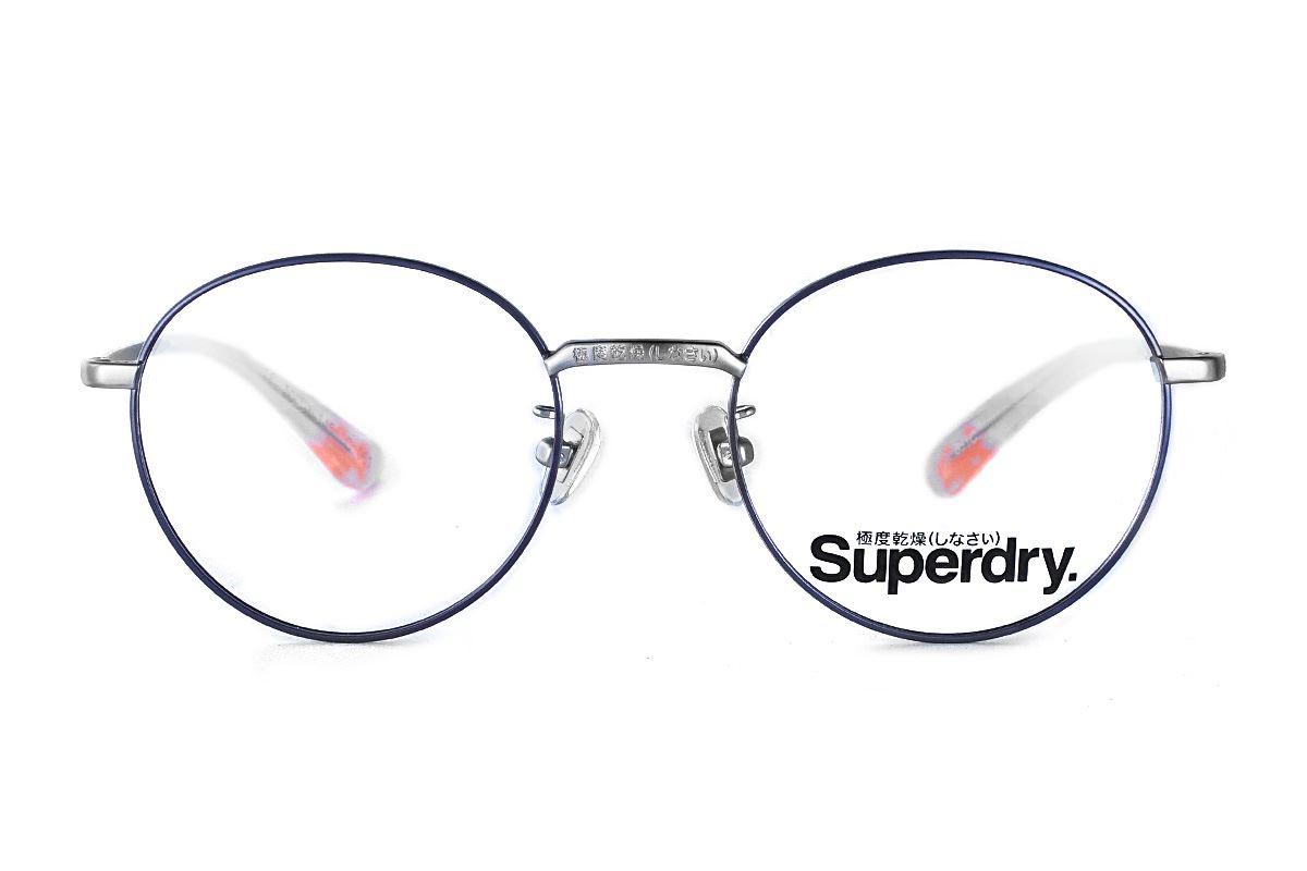 Superdry  851C-0612