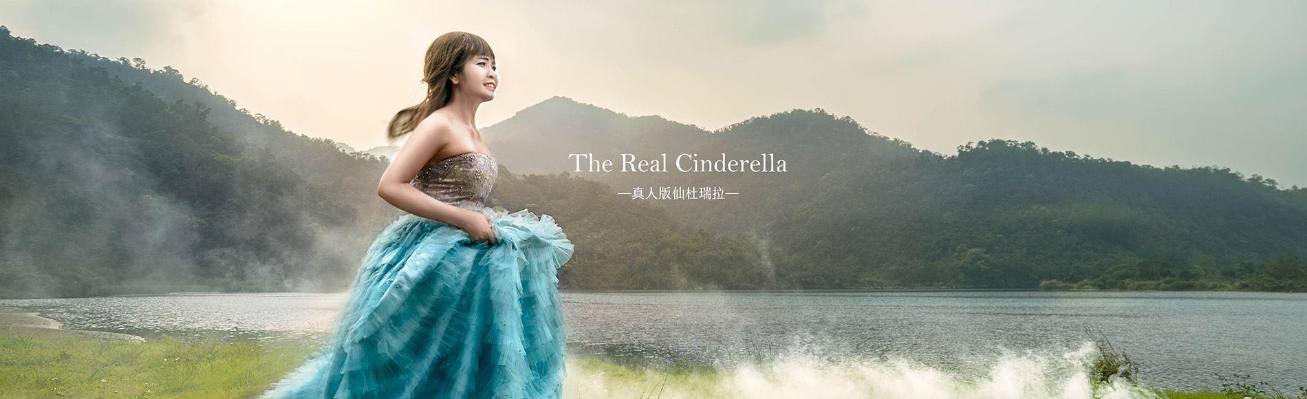 真人版仙杜瑞拉──改編自一位越南新住民婦女的真人真事 一個結合真實與虛擬、現實與奇幻的成人童話──成為心目中閃閃發光的自己
