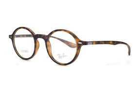 Glasses-Ray Ban RB7069-AM