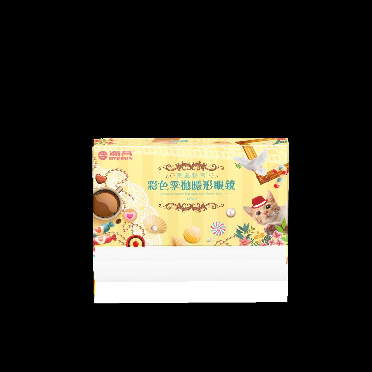 海昌美麗秘密彩色季拋(1片裝)1