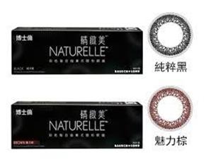 ContactLens-(最少訂2盒)博士倫睛緻美彩色日拋(30片裝)