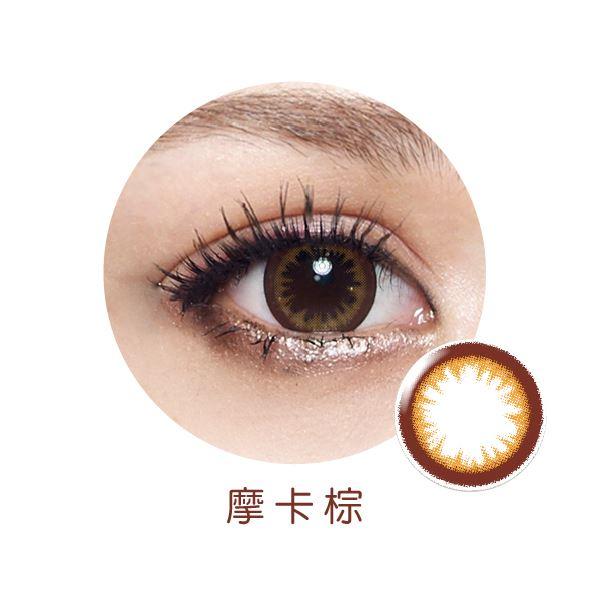 高視能魔幻鑽石摩卡彩日(10片裝)9