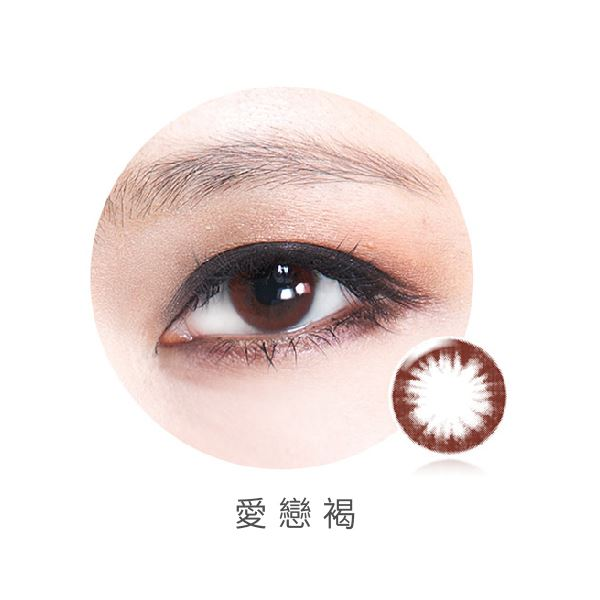 高視能iCOLOR彩日(10片裝)4