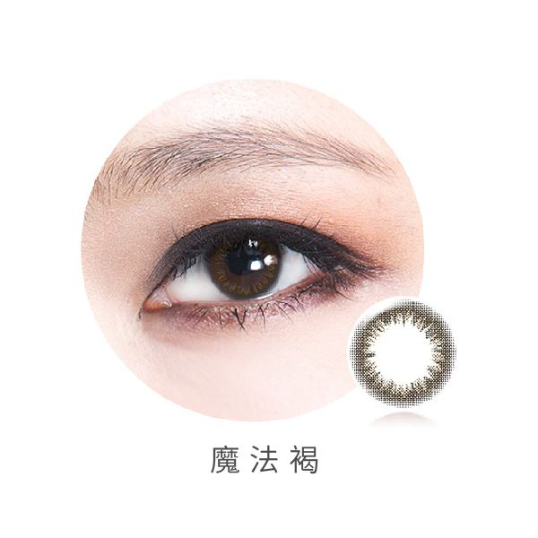 高視能iCOLOR彩日(10片裝)5