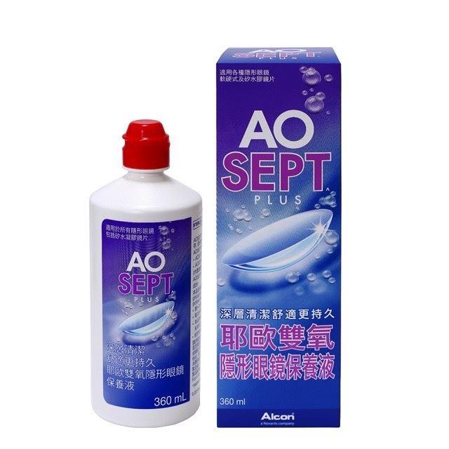 AO雙氧隱形眼鏡保養液360ml1