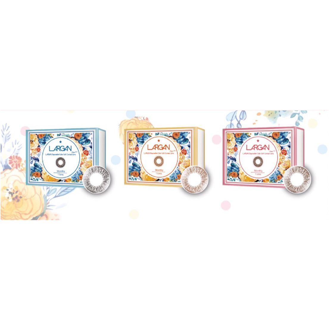 (2盒一組)星歐 彩月(1片裝*2)1