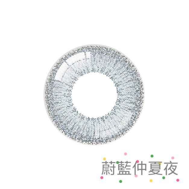 星歐-杜拜鉑巴黎金AQUA SUPER彩色日拋(10片裝)4