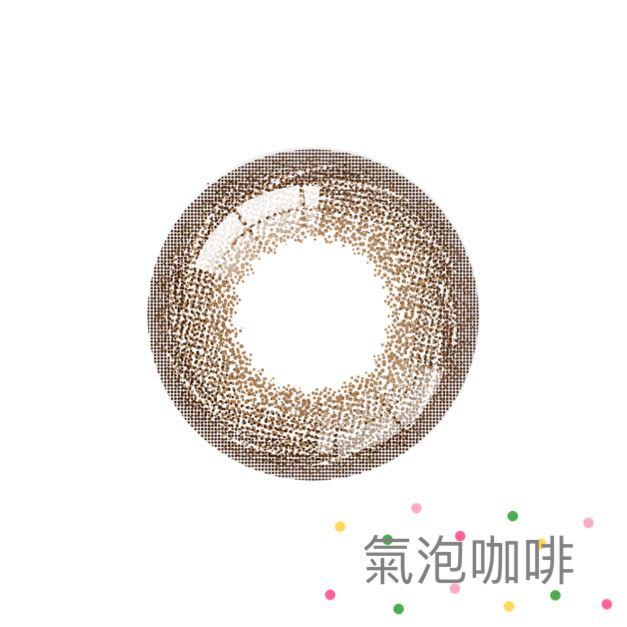 星歐-杜拜鉑巴黎金AQUA SUPER彩色日拋(10片裝)5