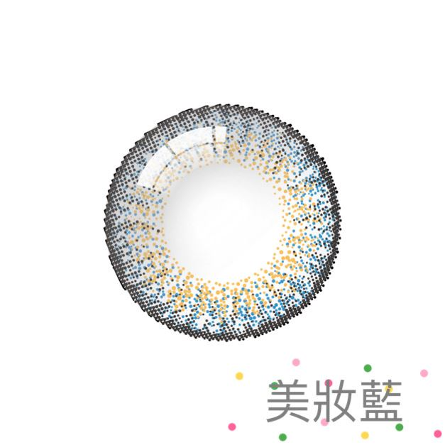 星歐 美妝藍,美妝綠日拋(10片裝)2