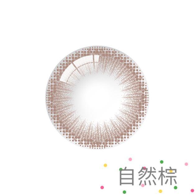 星歐 彩色日拋(10片裝)440/509/513/5172