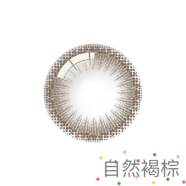星歐 彩色日拋(10片裝)440/509/513/5173