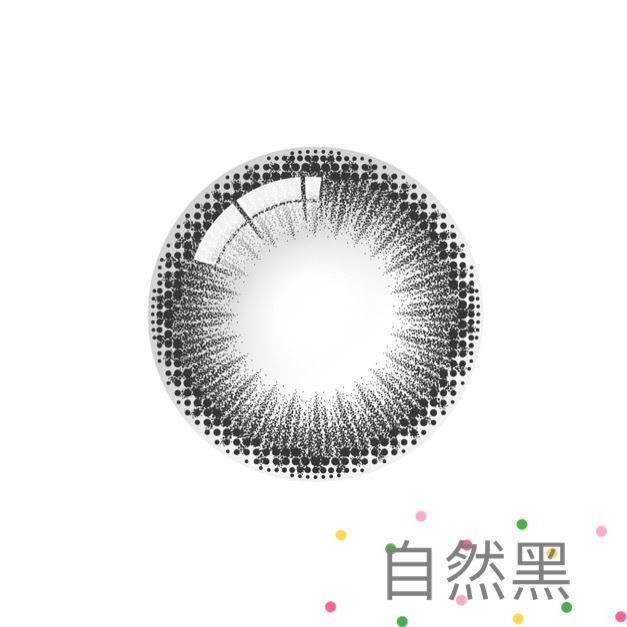 星歐 彩色日拋(10片裝)440/509/513/5174