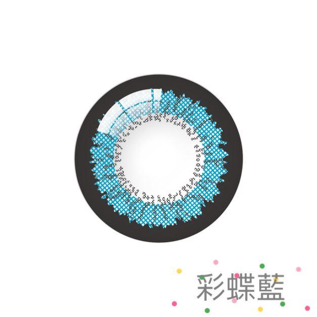 星歐 彩色日拋(10片裝)354/4363