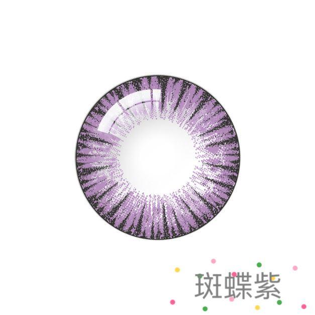 星歐 彩色日拋(10片裝)354/4364