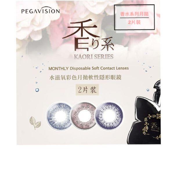 晶碩香水系列水滋氧彩色月拋 (2片裝) 1