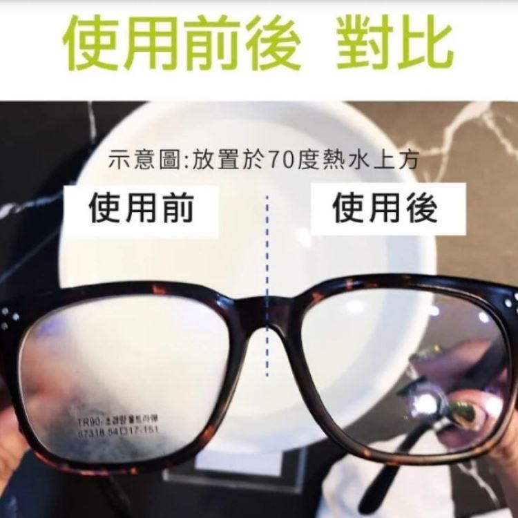 日本HOYA防霧專用眼鏡布(五片)2
