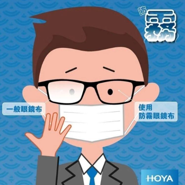 日本HOYA防霧專用眼鏡布(五片)5