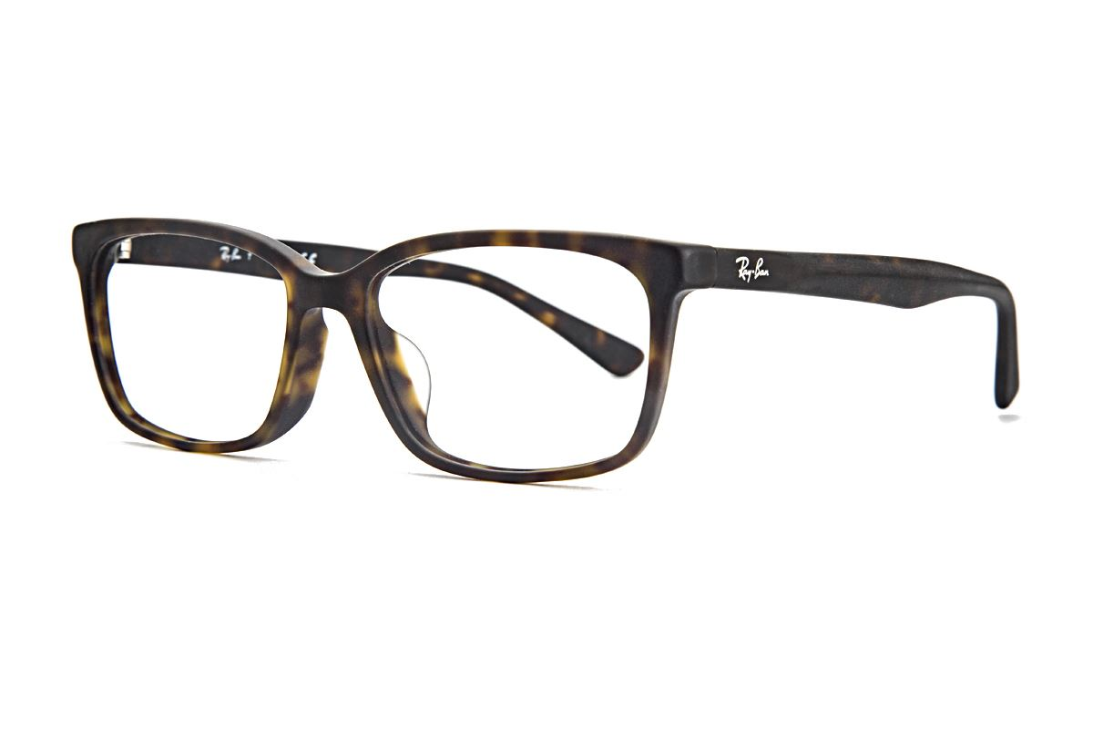Ray Ban RX5319D-52111