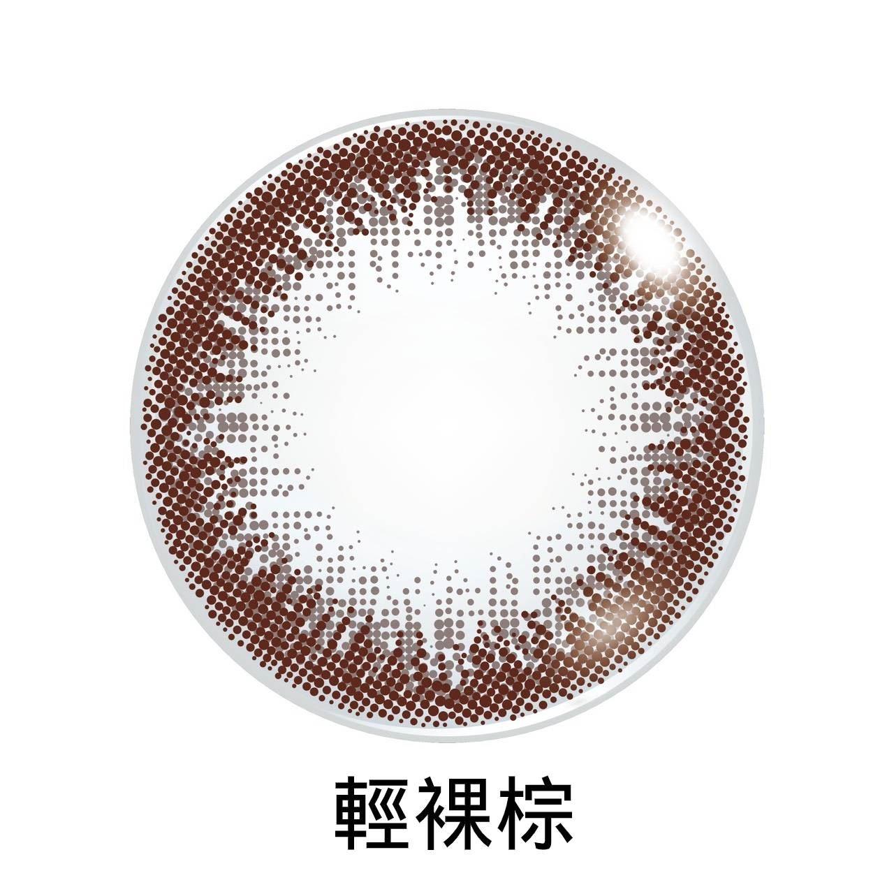 緹艾絲彩色日拋(10片裝)3