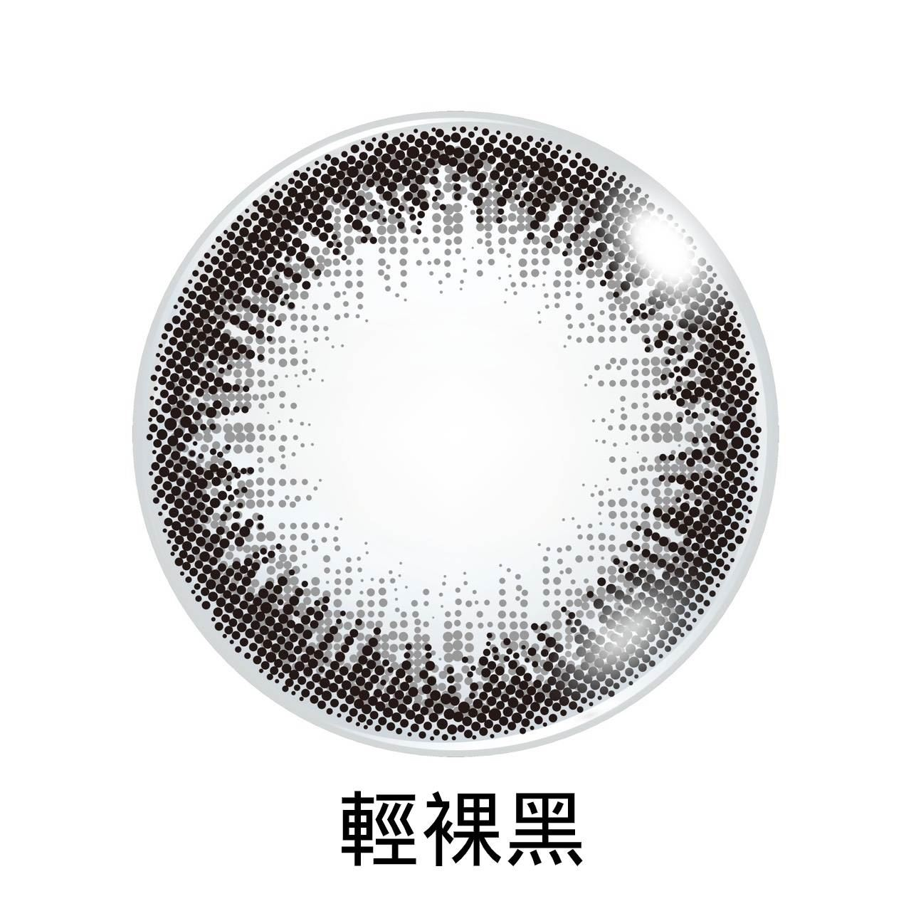 緹艾絲彩色日拋(10片裝)4