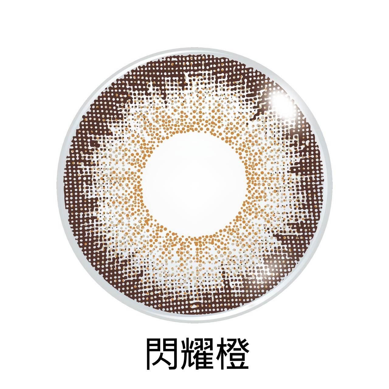 緹艾絲彩色日拋(10片裝)5