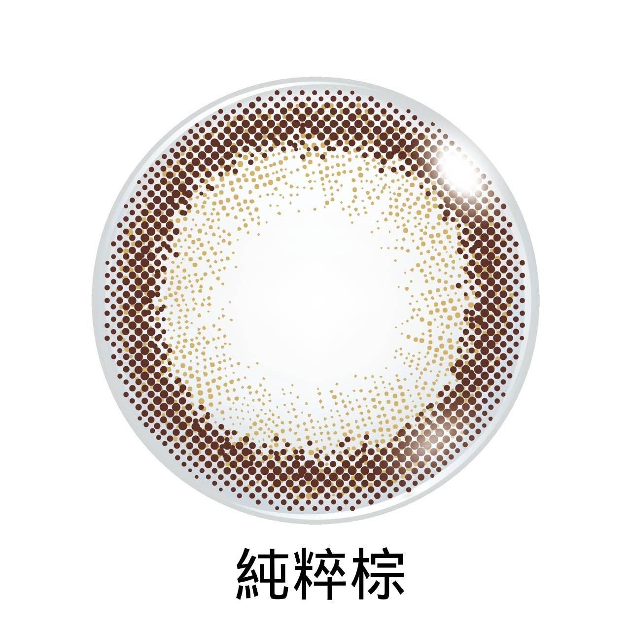 緹艾絲彩色日拋(10片裝)8