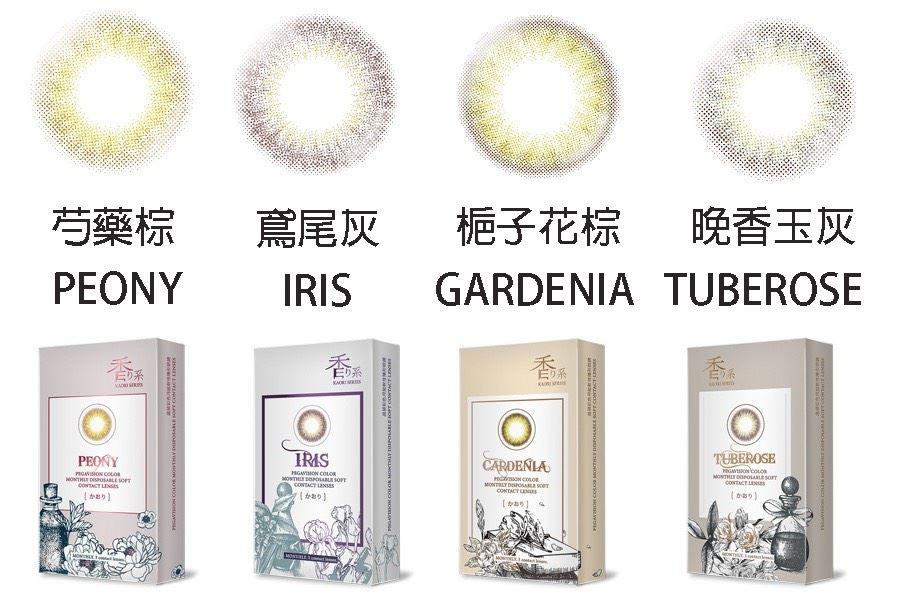 晶碩新香水系列水滋氧彩色月拋 (3片裝) 1
