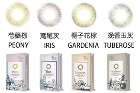 拋棄式隱形眼鏡-晶碩新香水系列水滋氧彩色月拋 (3片裝)