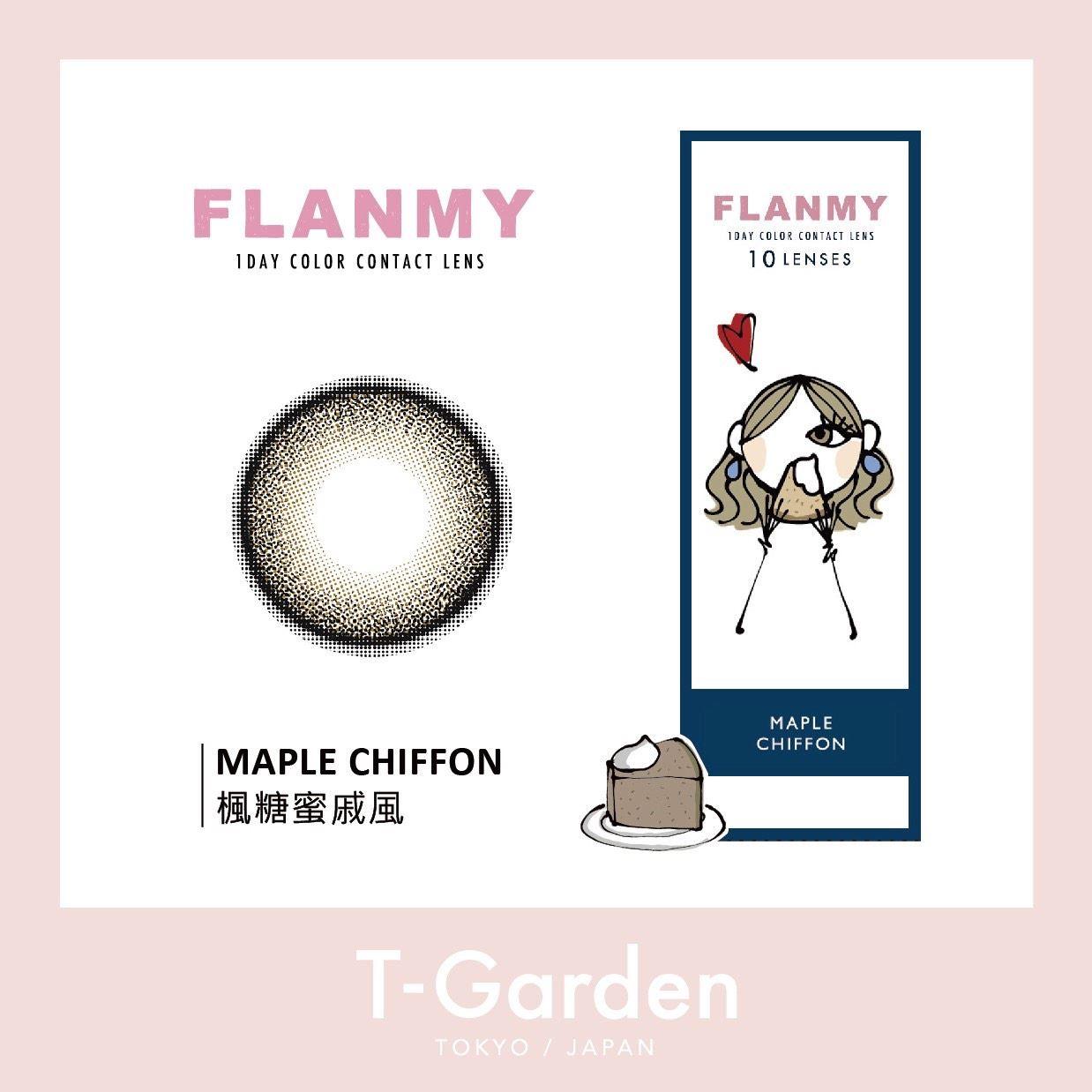 晶碩FLANMY彩色日拋 (10片裝)5