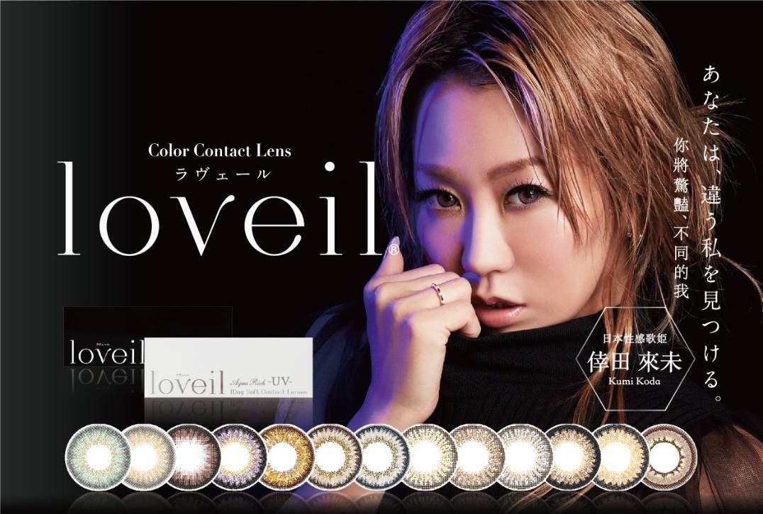晶碩Loveil彩日14.2/14.4(10片裝)1