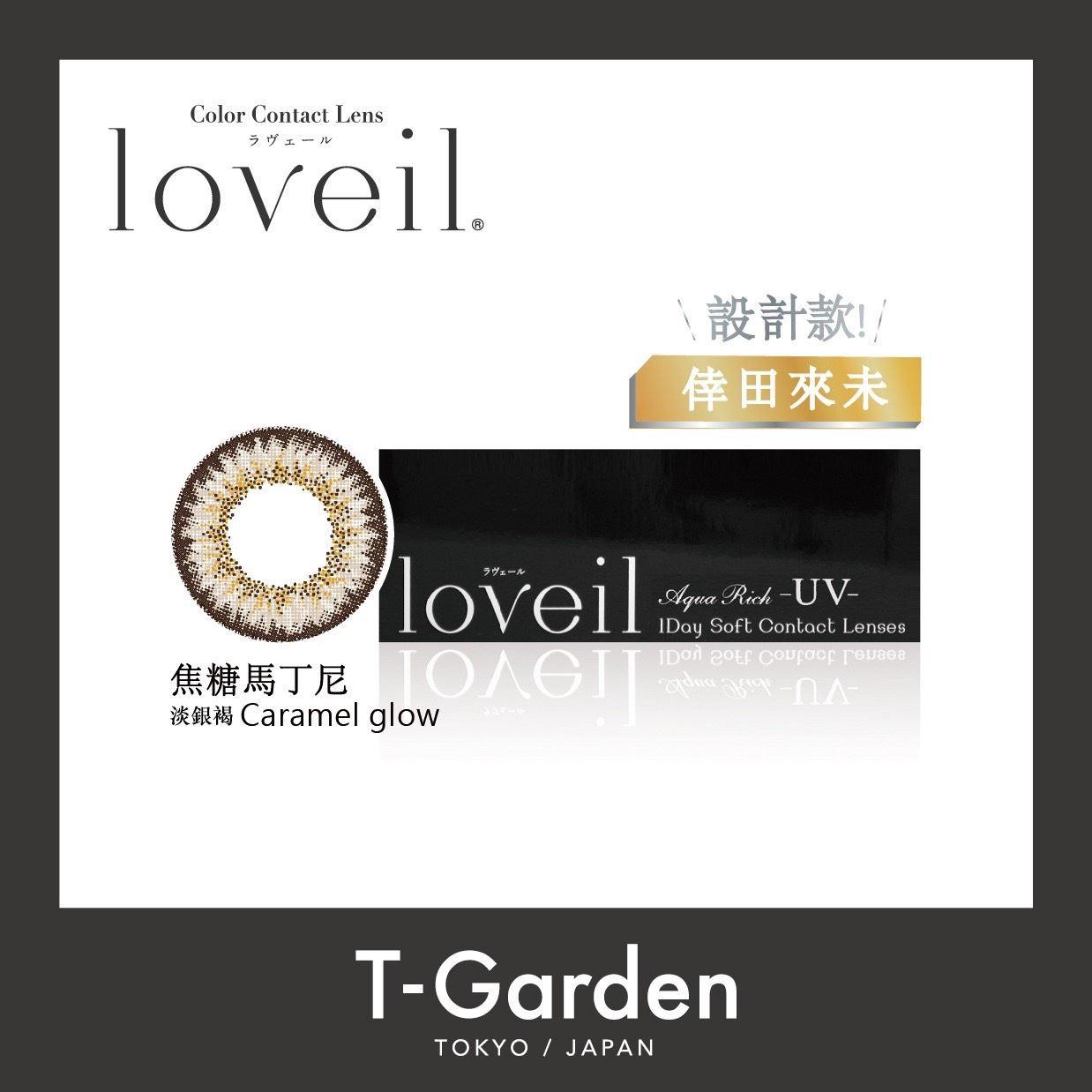 晶碩Loveil彩日14.2/14.4(10片裝)3