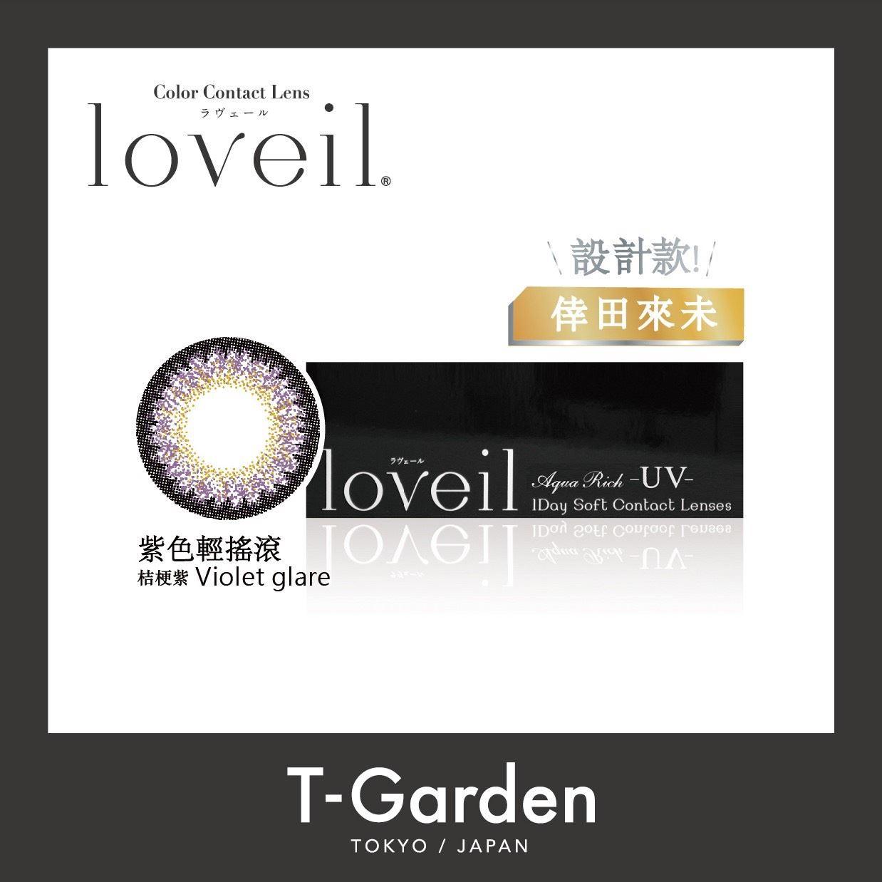 晶碩Loveil彩日14.2/14.4(10片裝)5