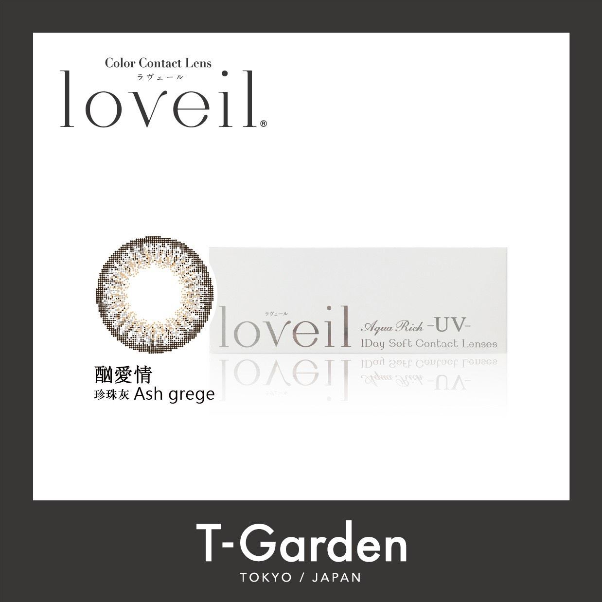 晶碩Loveil彩日14.2/14.4(10片裝)9