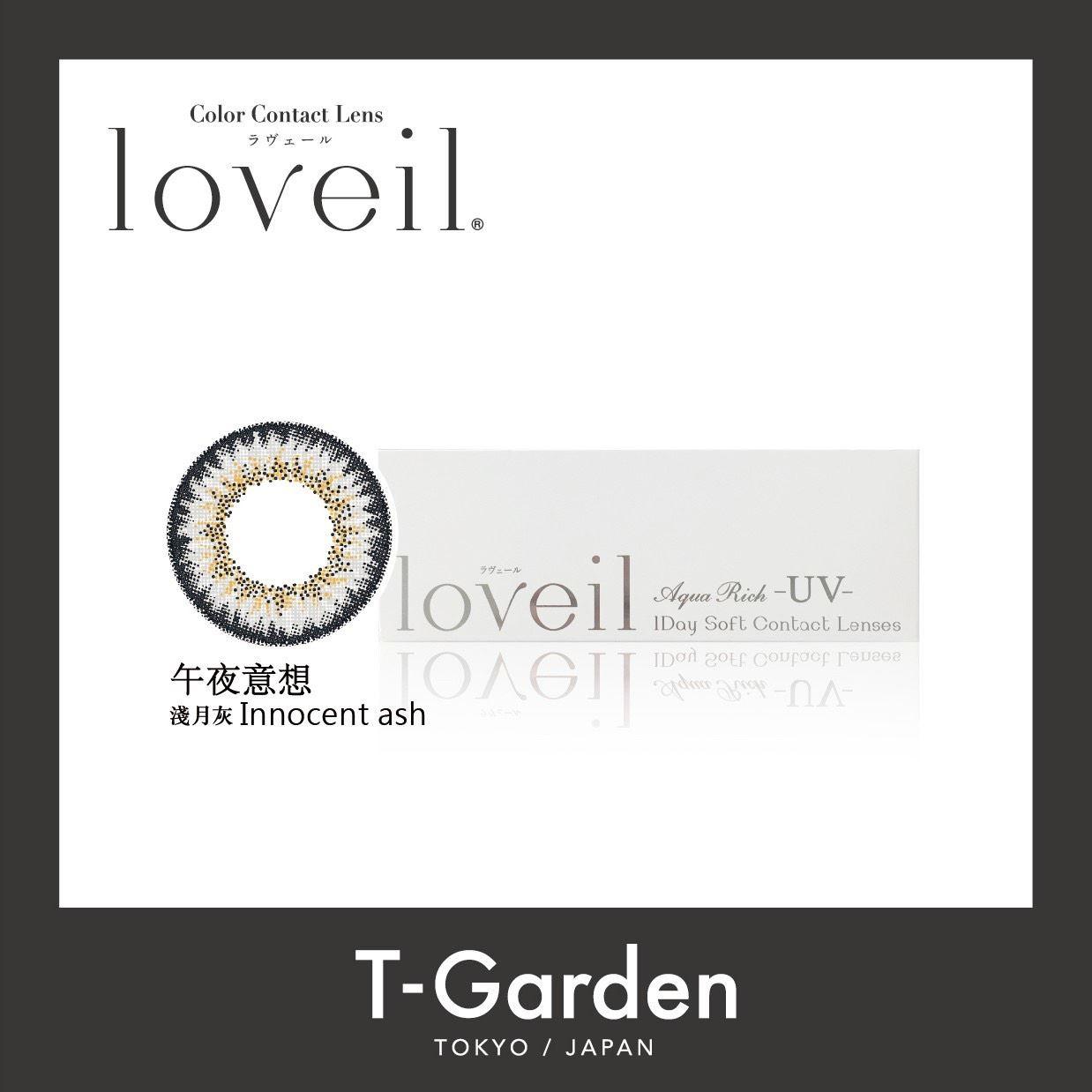 晶碩Loveil彩日14.2/14.4(10片裝)10