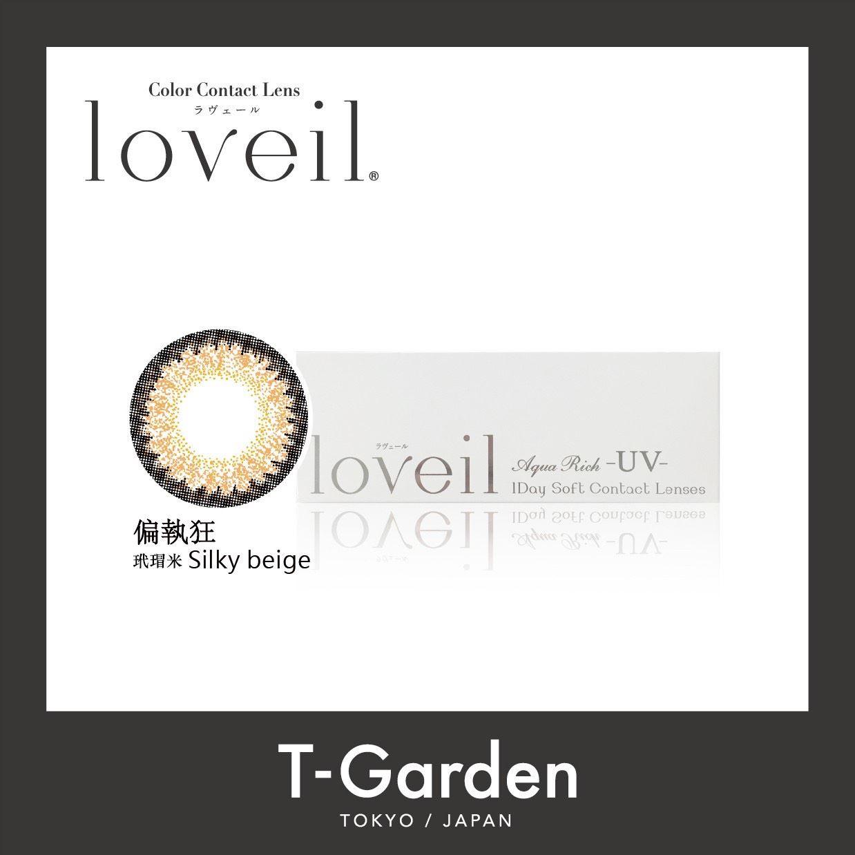 晶碩Loveil彩日14.2/14.4(10片裝)12