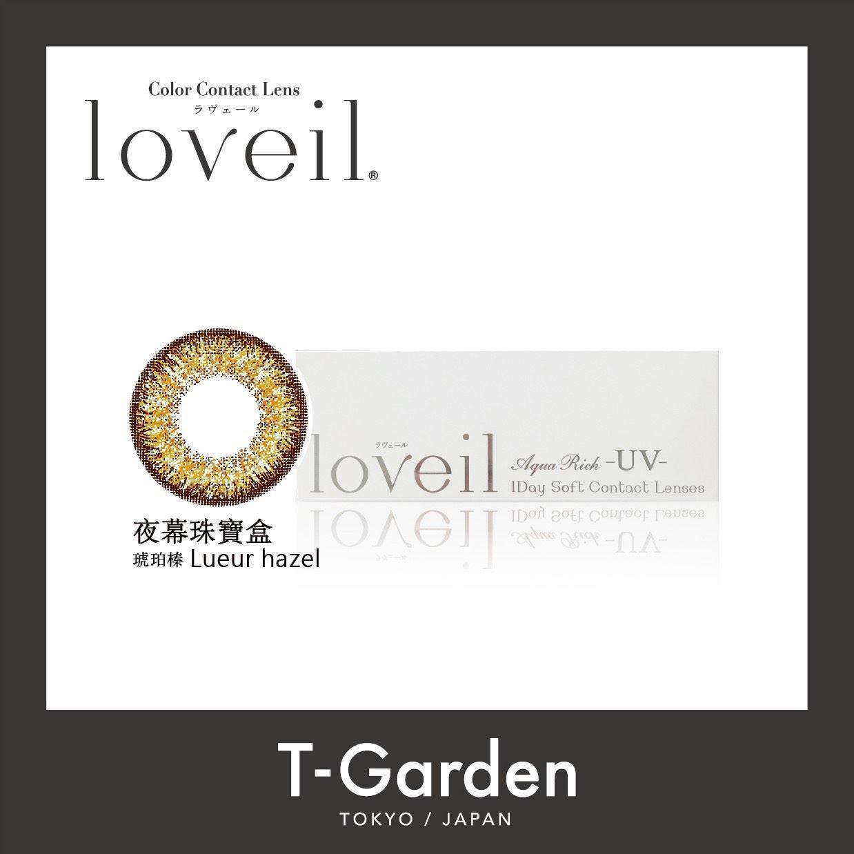 晶碩Loveil彩日14.2/14.4(10片裝)13