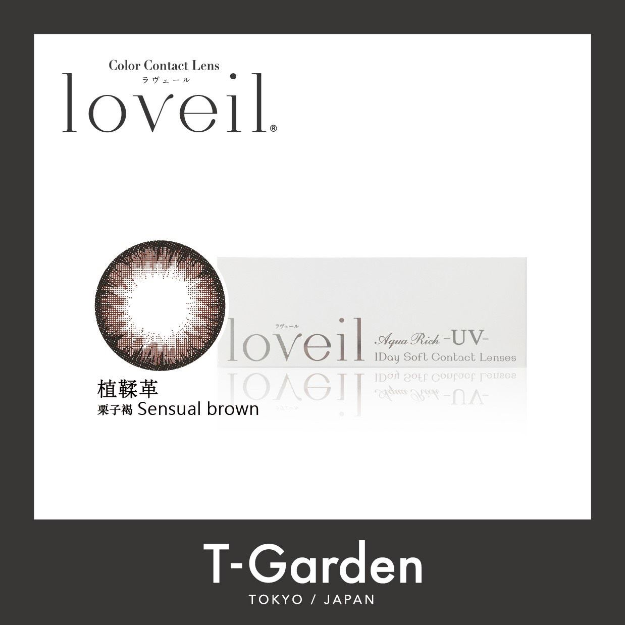 晶碩Loveil彩日14.2/14.4(10片裝)14