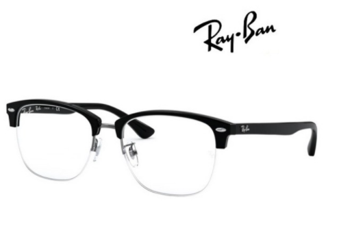 Ray Ban RX5357D-57091