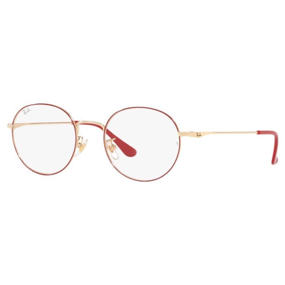 Ray Ban 细框眼镜 RB6369D-27301
