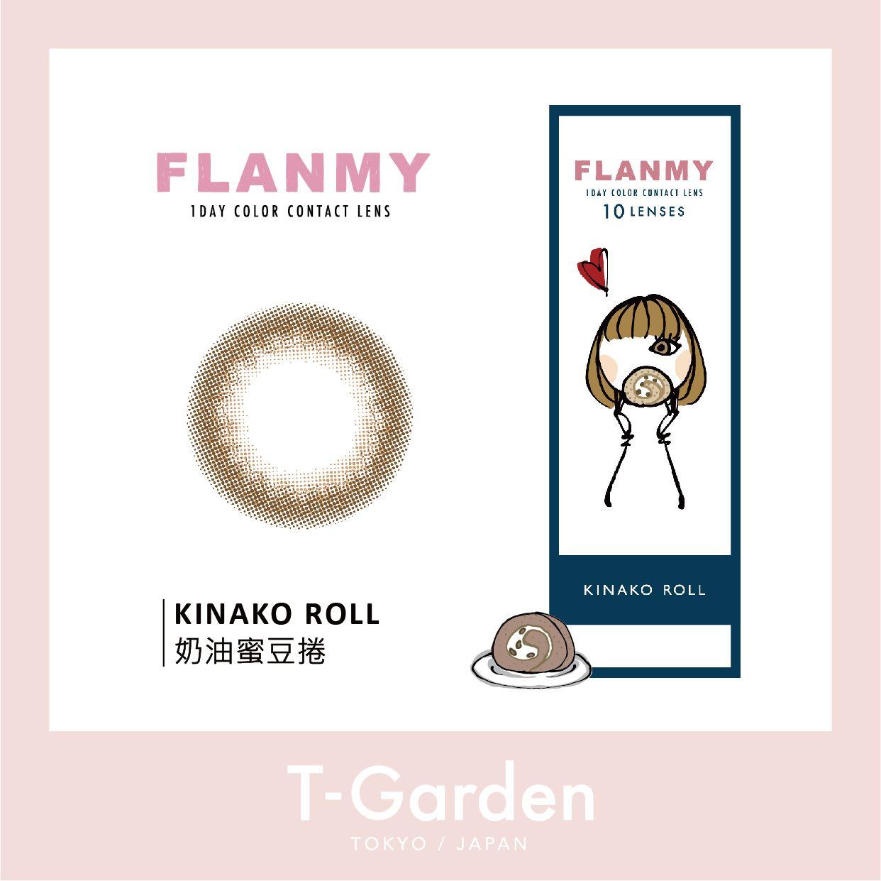 晶碩FLANMY彩色日拋 (10片裝)10