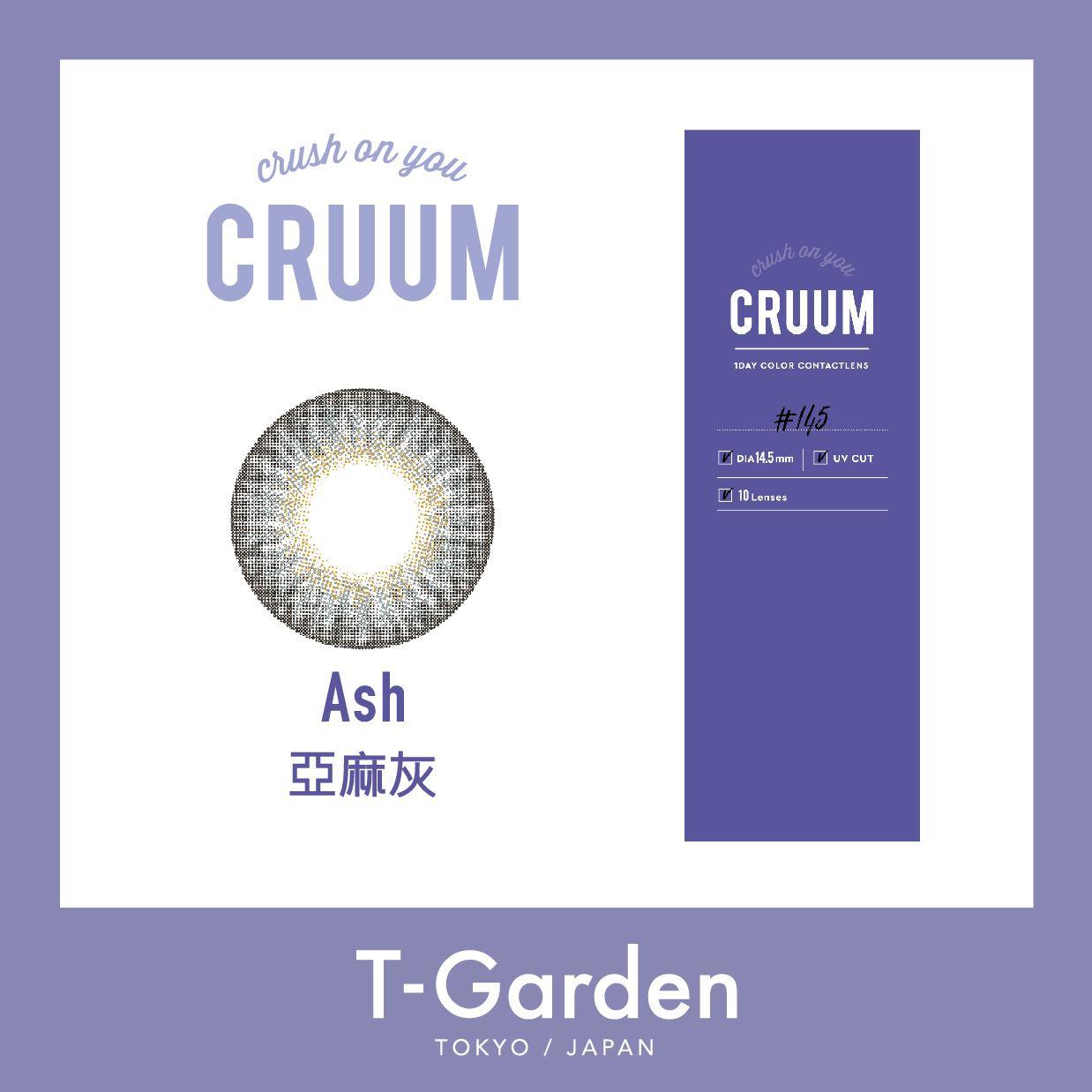 晶碩CRUUM彩日 14.1/14.5(10片裝) 3