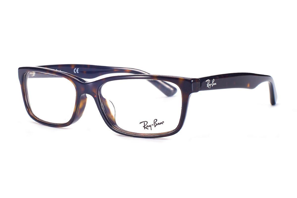 Ray Ban 板料眼镜框 RB5296-BO1