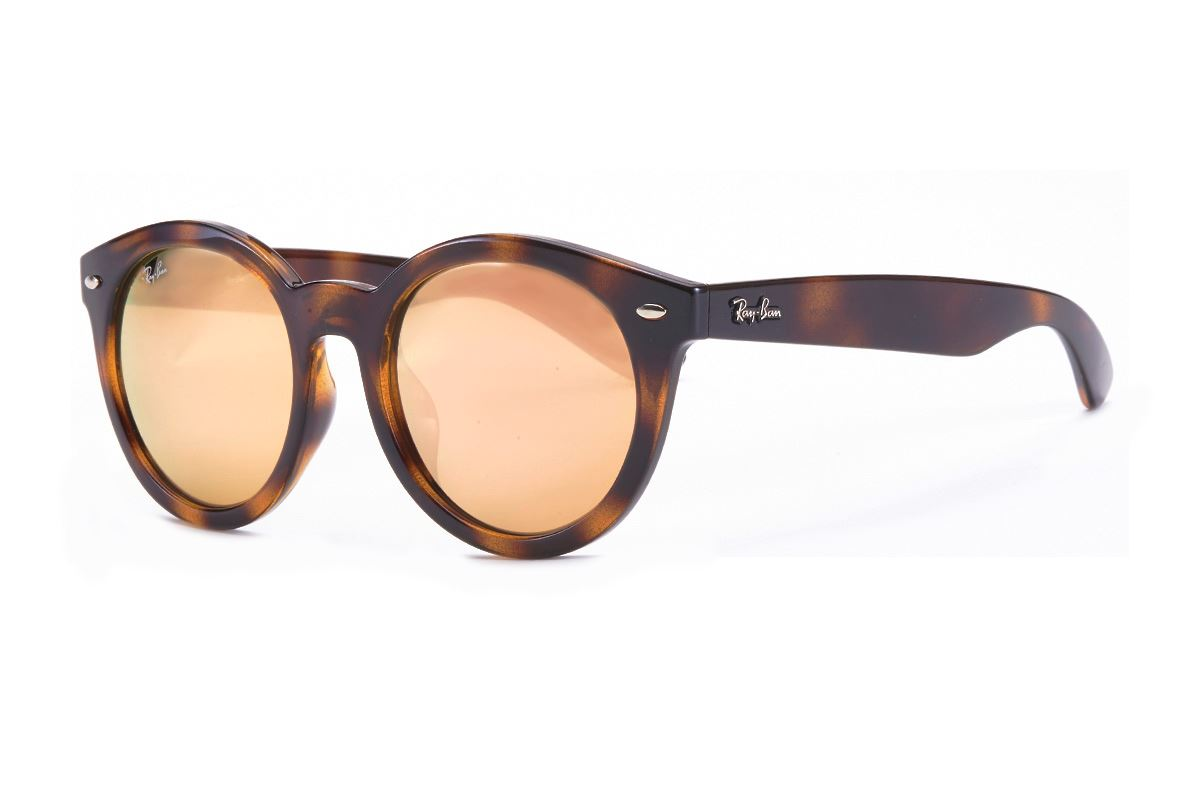 Ray Ban RB4261-AM1