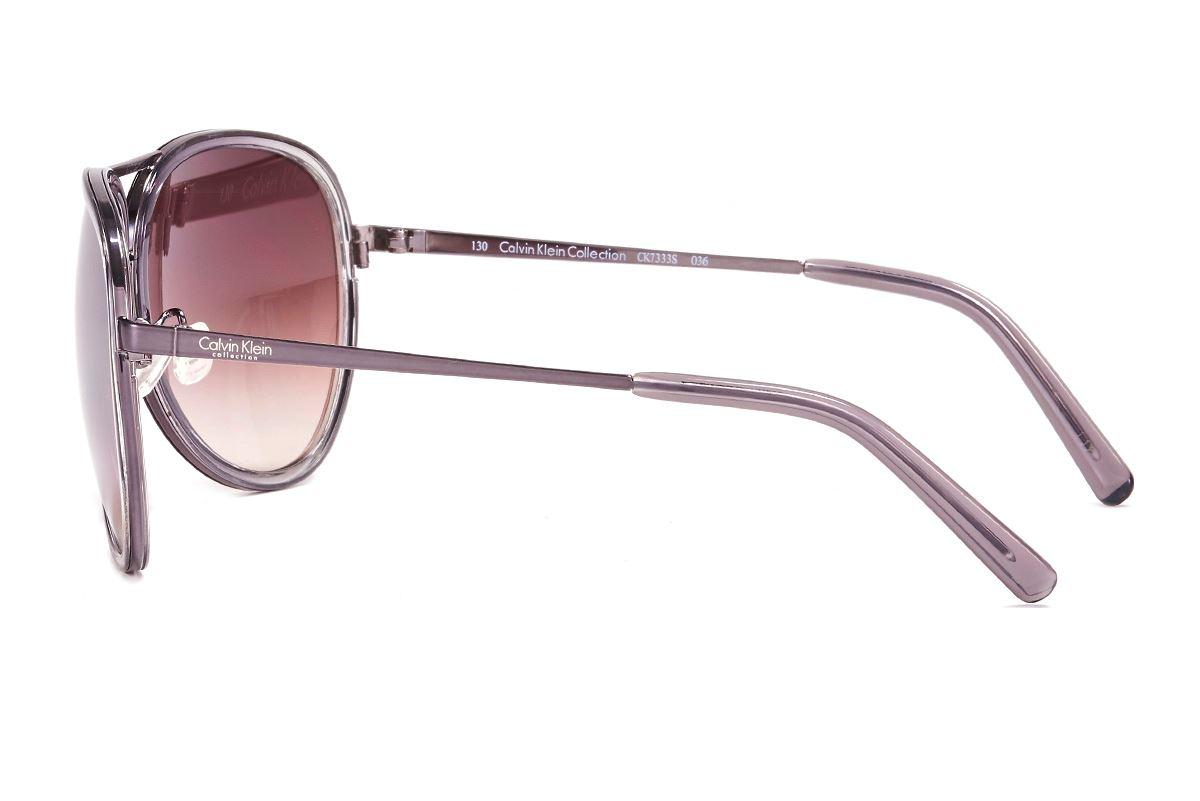 Calvin Klein 太陽眼鏡 CK7333S-GU3
